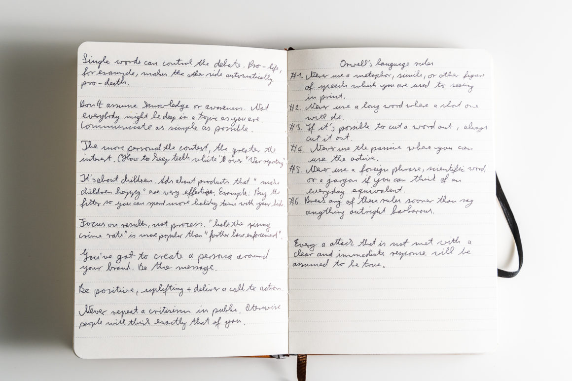 Lemome Notizbuch Test